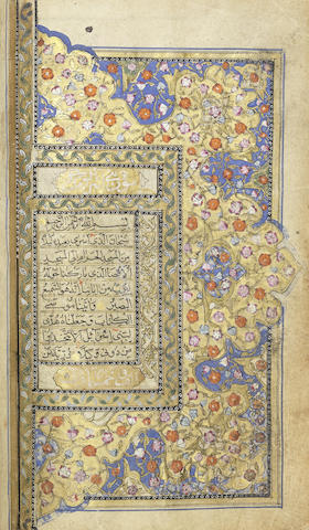 An illuminated small Qur'an in the Kashmir style, in a Qajar lacquer binding Probably Persia, 18th/19th Century