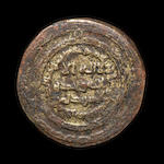 An Umayyad Weight or donative Piece North Africa, probably 125 AH/ AD 742-3