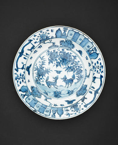 A large blue and white dish Wanli