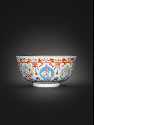 A famille rose Baragon Tumed bowl Daoguang 18.5cm (7 1/4in) diam.