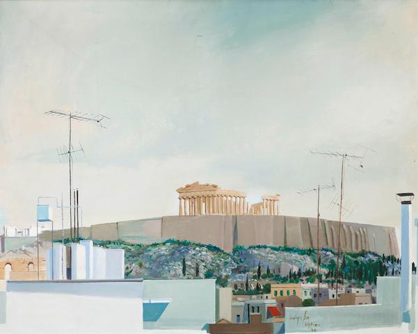 Spyros Vassiliou (Greek, 1902/3-1984) View of the Acropolis 73 x 92 cm.