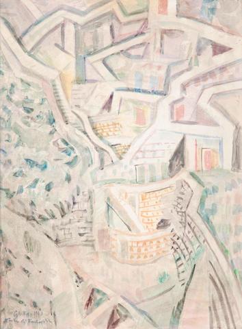 Nikos Hadjikyriakos-Ghika (Greek, 1906-1994) Houses in Oia, Santorini 37.2 x 50.2 cm.