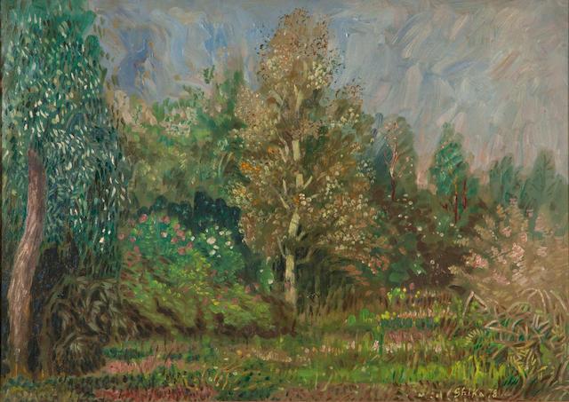 Nikos Hadjikyriakos-Ghika (Greek, 1906-1994) Landscape- Kamena Vourla III 40 x 56.5 cm.