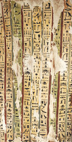 An Egyptian polychrome painted wood sarcophagus fragment for Iah-ir-dis