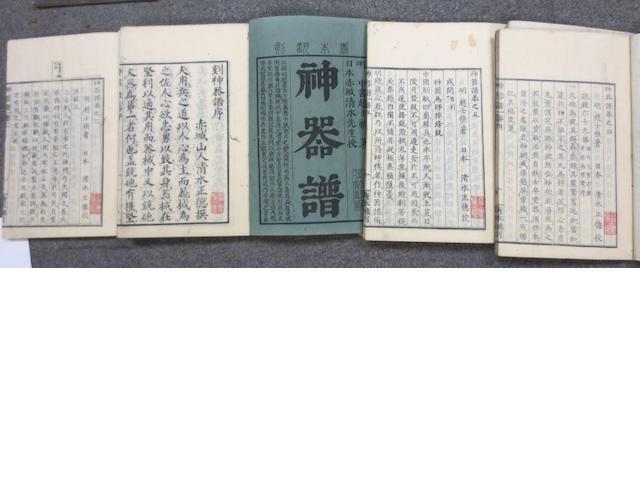 CHO (SHITEI) AND SHIMIZU (SEKIJO) ED.