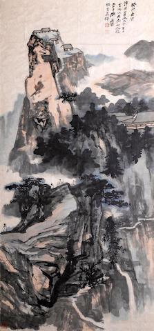 Zhang Daqian (1899-1983) Mountain Trip