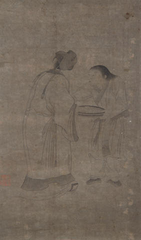 Painting of two figures