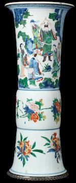 A wucai 'Eight Daoist Immortals' flaring vase, gu Shunzhi