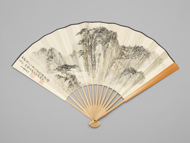 A bamboo 'traveller amongst landscape' fan Zhang Daqian