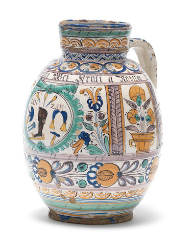 A Hungarian jug with puzzle emblem to the front