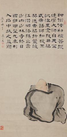Yu Zhiding (1647-after 1713) Bodhidharma