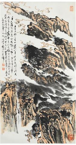 Lu Yanshao (1909-1993) Mount Tiantai