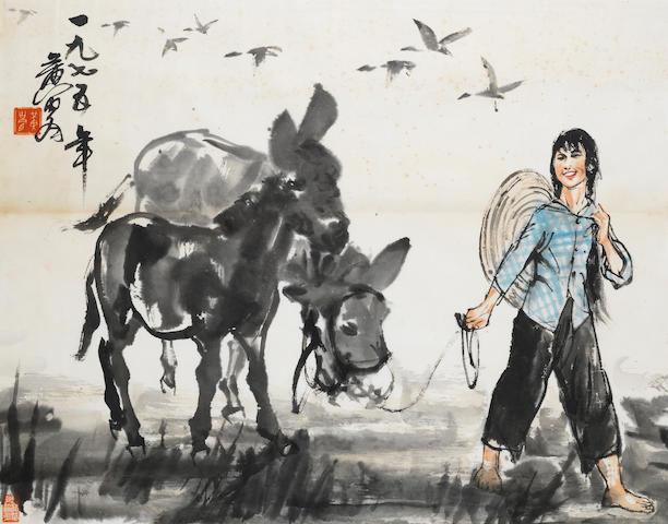 Huang Zhou (1925-1997) Girl Herding Donkeys