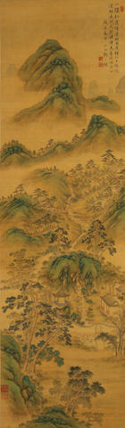 Attributed to Zou Yigui (1686-1772) Landscape at Sunset