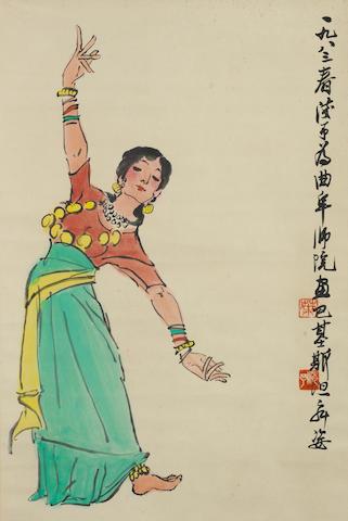 Ye Qianyu (1907-1995) Pakistani Dance