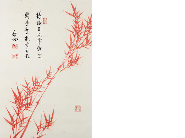 Qi Gong (1912-2005) Red Bamboo
