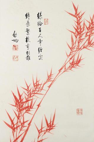 Qi Gong (1912-2005) Red Bamboo