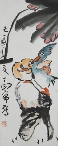 Ding Yanyong (1902-1978) Mandarin Ducks in Lotus Pond