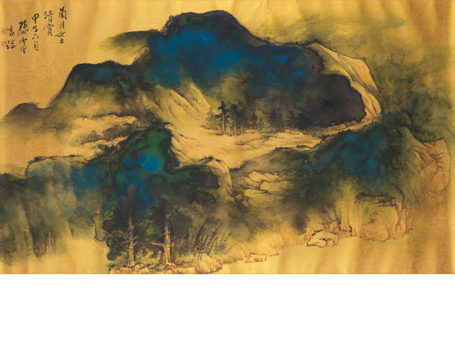 Sun Yunsheng (1918-2000) Blue and Gold Mountain