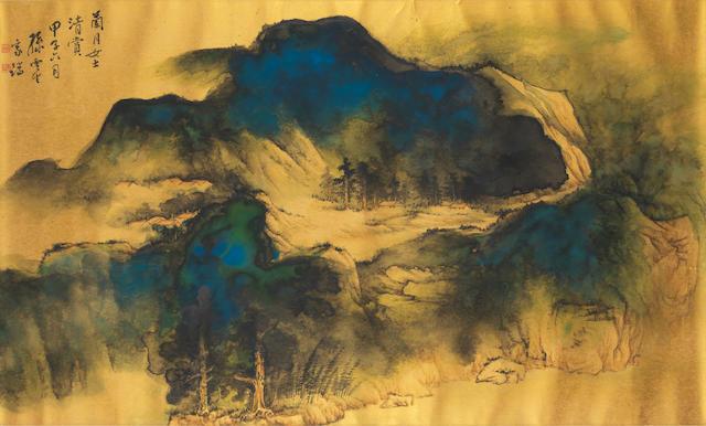 Sun Yunsheng (1918-2000) Blue and Gold Mountain