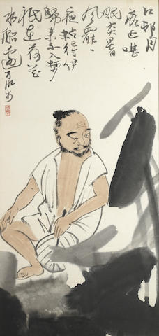 Li Keran (1907-1989) Admiring the Lotus