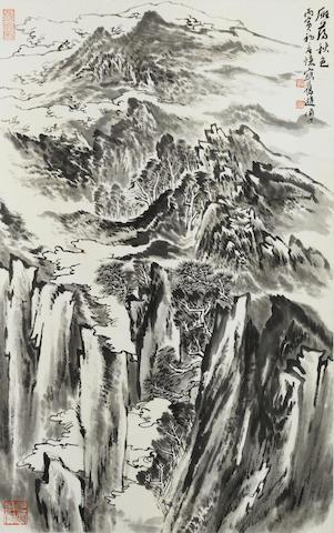 Lu Yanshao (1909-1993) Autumn in Mount Yandang