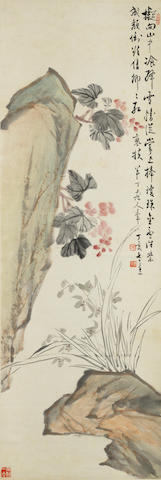 Chen Banding (1876-1970) and Lin Shu (1852-1924) Flowers and Landscape