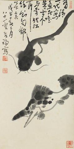Li Kuchan (1899-1983) Fish