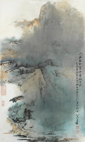 Zhang Daqian (1899-1983) Blue and Green Mountain