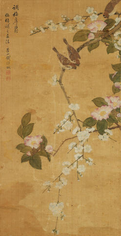 Qian Weicheng (1720-1772) Birds and Plum Blossoms