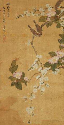 Qian Weicheng (1720-1772) Birds and Plum Blossoms