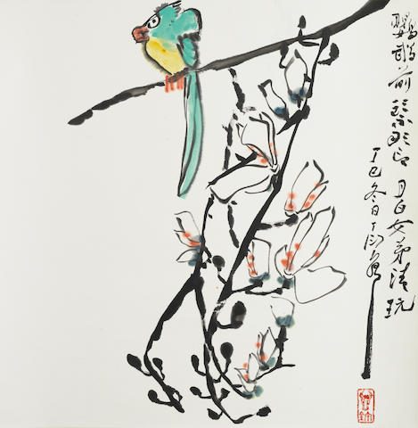 Ding Yanyong (1902-1978) No Word I Dare Utter in Front of A Parrot