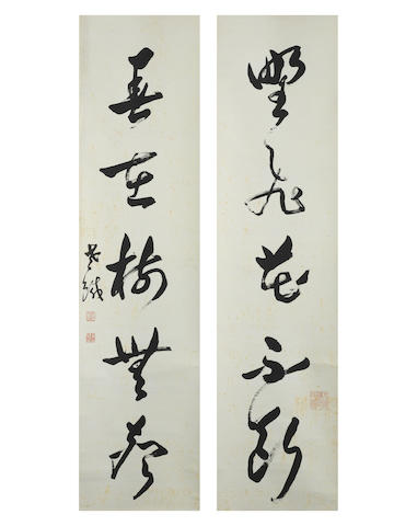Deng Sanmu (1898-1963) Couplet of Calligraphy