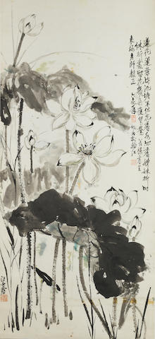 Wang Yachen (1894-1983) Lotus