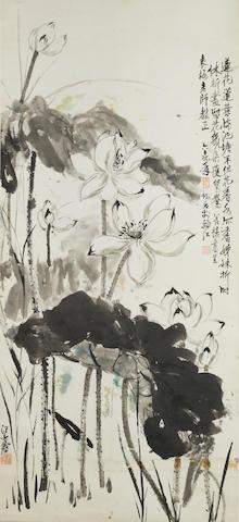 Wang Yachen (1894-1983) Lotus
