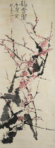 Shi Lu (1919-1982) Snowy Prunus
