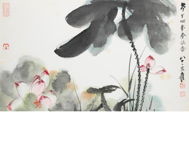 Zhang Daqian (1899-1983) Red Lotus