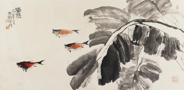 Cheng Shifa (1921-2007) The Joy of Fish