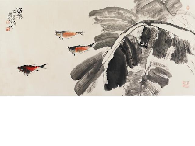 Cheng Shifa (1921-2007) The Joy of Fish