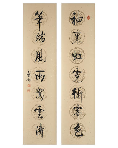 Qi Gong (1912-2005) Couplet of Calligraphy