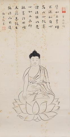 Hong Yi (1880-1942) Sakyamuni