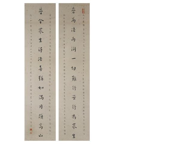 Hong Yi (1880-1942) Couplet of Calligraphy