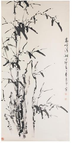 Dong Shouping (1904-1997) Bamboo