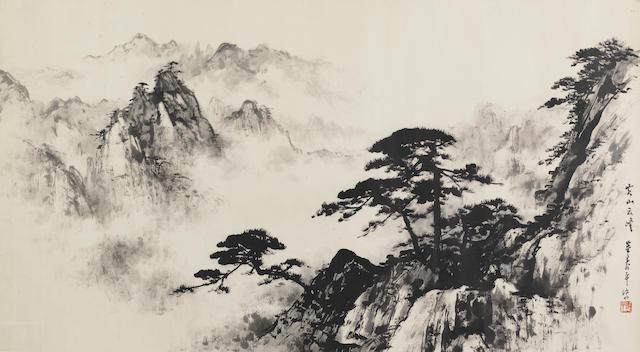 Dong Shouping (1904-1997) Mount Huang