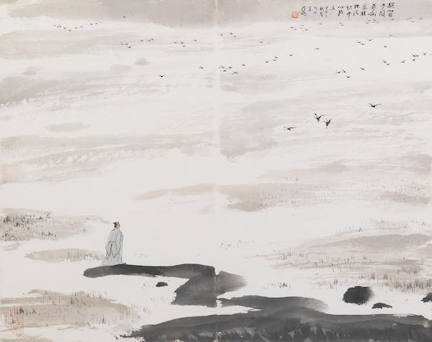 Ya Ming (1924-2002) Longing for Home