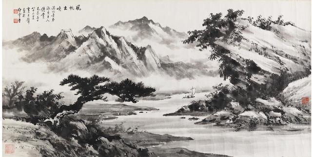 Huang Junbi (1898-1991) Sailing Out of the Canyon