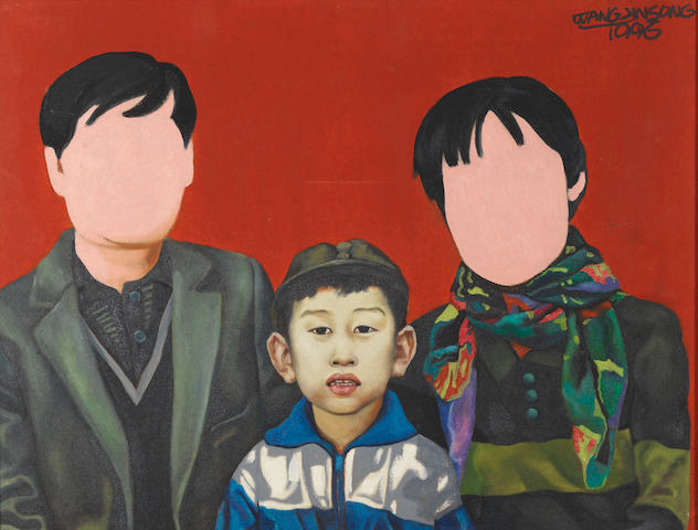 Wang Jinsong (b.1963) One Child Policy Series: No. 10 and No. 22