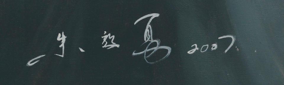 Zhu Yiyong (b.1957) Memories from the Past No. 27
