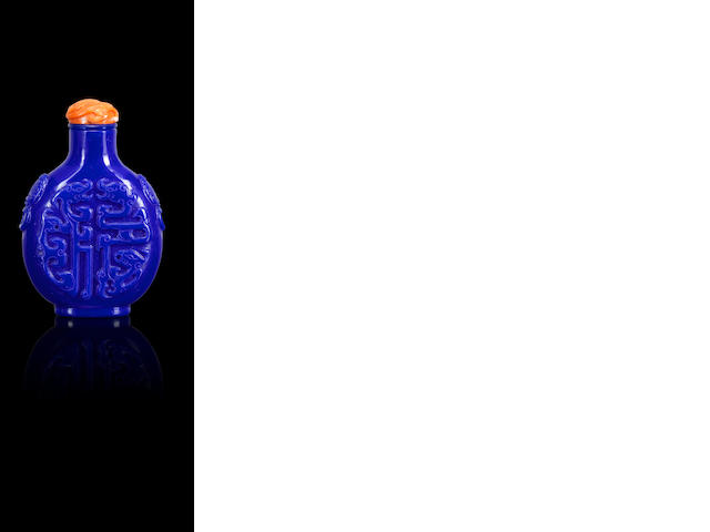 A violet-blue glass 'kui dragons' snuff bottle Imperial glassworks, Beijing, 1730-1770