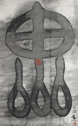 Gu Wenda (b.1955) Pseudo Seal-script in Ancient Wrap H28